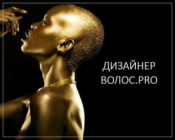 Курсы стрижек для начинающих и опытных мастеров, обучение стрижке волос в Воронеже