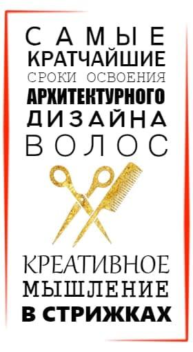 АРХИТЕКТУРА ЭКСПРЕСС КУРС
