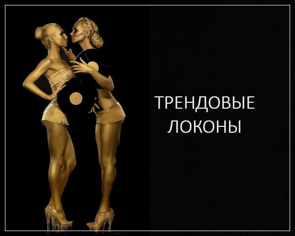 Курсы причесок Воронеж