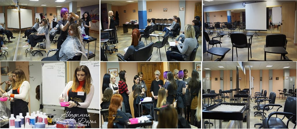 Аренда зала для проведения семинара Княжна Дарья