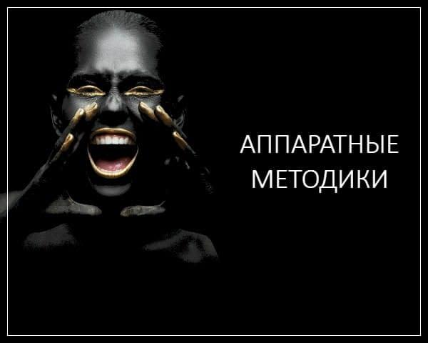 Обучение аппаратному маникюру и педикюру Воронеж курсы