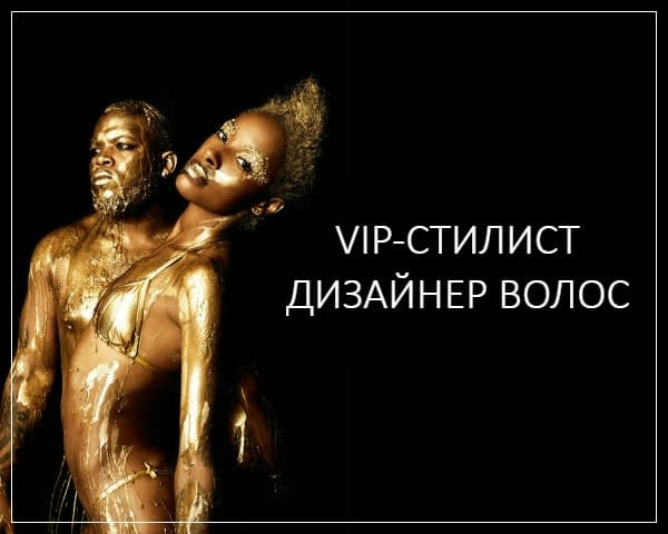 Курсы парикмахеров в Воронеже, обучение парикмахеров с нуля для начинающих