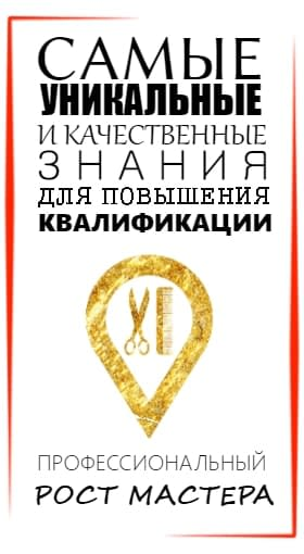 ПОВЫШЕНИЕ КВАЛИФИКАЦИИ -